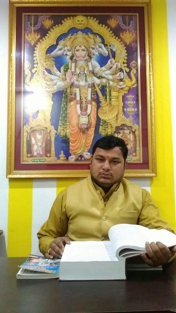 Amit Pandit ji