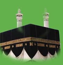 gsdgs_muslim1