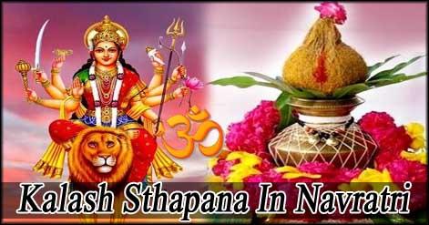 kalash-sthapana-in-navratri1