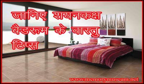 shan-image1